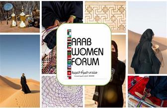 منتدى المرأة العربية يوصي بإبراز دور المرأة الإماراتية والعربية في مختلف المجالات