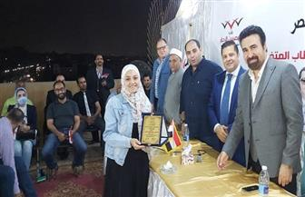 """""""المصريين الأحرار"""" بالجيزة يكرم أوائل الثانوية العامة"""
