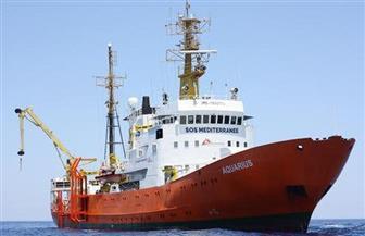 """الأرصاد تصدر بيانا عن """"المتوسط والأحمر"""".. وتؤكد السماح بممارسة كافة الأنشطة البحرية"""