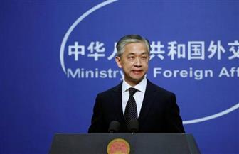 الصين تشجب تصريح وزير خارجية أمريكا بشأن تايوان