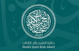 الإمارات تبدأ افتراضيا تقييم ترشيحات جائزة «زايد للكتاب»
