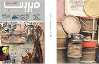 جديد «ميريت».. حاتم الجوهري يحلل كتابات وتصريحات يوسف زيدان عن القدس
