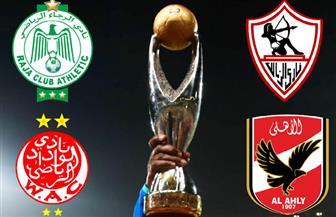 «كاف» يعلن إمكانية السماح للجماهير بحضور مباريات نصف نهائي أبطال إفريقيا