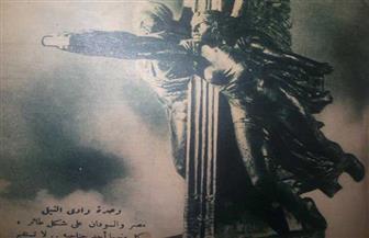 من  بينها عروس النيل.. قصة منحوتات فنية نادرة على أغلفة المجلات الثقافية| صور