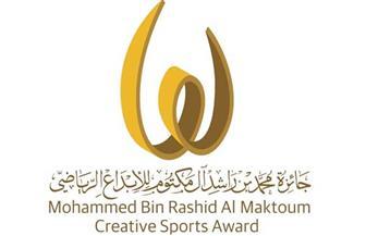 تأجيل جائزة دبي للإبداع الرياضي لمدة عام