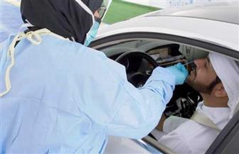 """الإمارات: ارتفاع نسبة الشفاء من """"كورونا"""" إلى 90 % وصفر وفيات لليوم الثالث"""