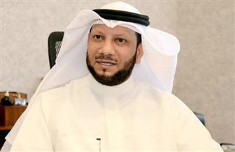 وزير مالية الكويت: الحاجة مازالت ملحة لاقتراض 20 مليار دينار