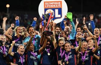 سيدات ليون يتوجن بلقب دوري أبطال أوروبا للمرة الخامسة على التوالي