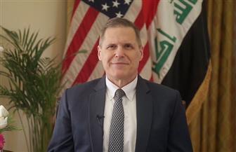 السفير الأمريكي في بغداد يؤكد استمرار دعم واشنطن للحكومة العراقية
