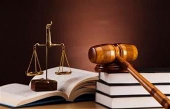 تأييد الحكم بسجن مدير بنك 10 سنوات وتغريمه 30 مليون جنيه في قضية توظيف أموال بالإسكندرية