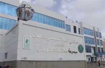 نجاح جراحات القساطر التشخصية والعلاجية للمنتفعين وإجراء 1659عملية دقيقة بمستشفى النصر ببورسعيد | فيديو