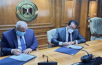 تخصيص مساحة 1000 فدان أو أكثر بحق الانتفاع لكل جامعة مصرية لاستغلالها في البحث العلمي