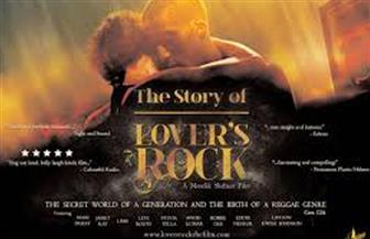 "فيلم ""Lovers Rock"" للمخرج ستيف ماكوين يفتتح مهرجان نيويورك السينمائي"