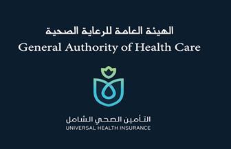 """""""الرعاية الصحية"""": نجاح أول قسطرة مخية لـ""""مسنة"""" تحت مظلة التأمين الصحي الشامل ببورسعيد"""