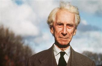 """فلسفة الرياضيات.. """"آفاق"""" تنشر أبرز أعمال الفيلسوف البريطاني """"برتراند راسل"""""""
