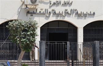 تعرف على المدارس التي تتلقى تظلمات الثانوية العامة في القاهرة