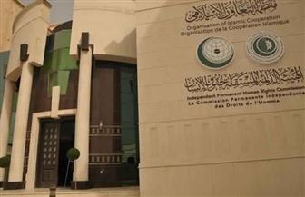 حقوق الإنسان بالتعاون الإسلامي: جامو وكشمير أكبر سجن في العالم بسبب انتهاكات الاحتلال الهندي