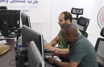 """""""مستقبل وطن"""" في دار السلام يشكل غرفة عمليات لدعم مرشحي الحزب في انتخابات """"الشيوخ"""""""