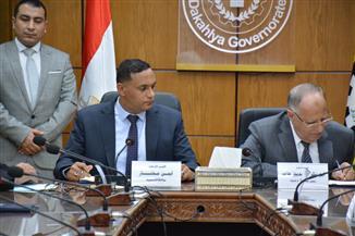 بروتوكول تعاون بين محافظة الدقهلية وهيئة قضايا الدولة لتخصيص مقر دائم بالمنصورة | صور