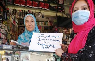 «القومي للمرأة» بالبحيرة يلتقى 300 ألف مواطن خلال حملة «صوتك لمصر بكرة» | صور