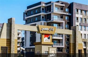 23 أغسطس.. فتح باب الحجز لوحدات سكنية لمتوسطى الدخل بـ4 محافظات