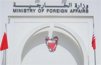 البحرين ترحب بتوقيع مصر واليونان اتفاق تعيين المنطقة الاقتصادية الخالصة بين البلدين