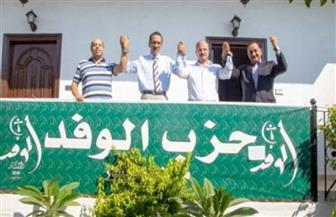 """مرشحو الوفد يجوبون المحافظات للتصدي لدعوات مقاطعة انتخابات """"الشيوخ"""""""