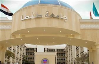 جامعة طنطا تعتمد دورات مسائية لتنمية قدرات أعضاء هيئة التدريس