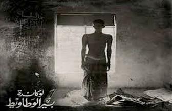 """صدور الطبعة الثالثة من رواية """"لوكاندة بير الوطاويط"""" لأحمد مراد"""