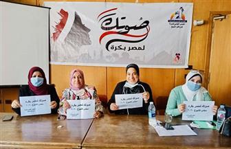 محافظ كفر الشيخ: توعية 27 ألفا و500 سيدة باختصاصات ومهام مجلس الشيوخ والمشاركة في الانتخابات|صور