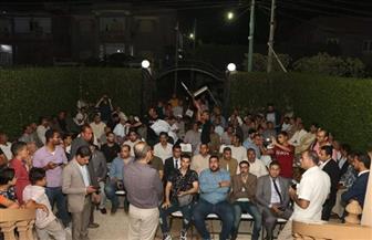 انطلاق مؤتمر دعم مرشحي الوفد بانتخابات مجلس الشيوخ في كفر حكيم