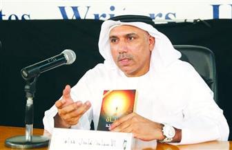 «براءات» تستضيف الإماراتي عادل خزام في أمسية شعرية