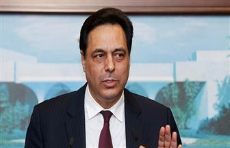 سقوط حكومة حسان دياب يحتاج لاستقالة 7 وزراء آخرين