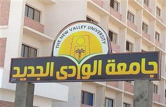 غدا.. اختبارات قبول طلاب قسم الإعلام بجامعة الوادي الجديد
