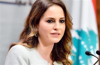 وصول وزيرة الإعلام اللبنانية لحضور اجتماعات مجلس وزراء الإعلام العرب