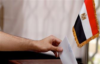 نقابة المعلمين تطلق حملة «شارك» للحث على التصويت في مجلس الشيوخ