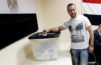 غلق باب التصويت باليوم الأول بانتخابات مجلس الشيوخ في الإمارات