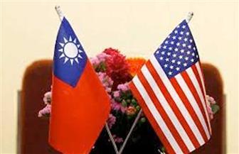 تايوان: العلاقات مع أمريكا ارتقت إلى شراكة عالمية