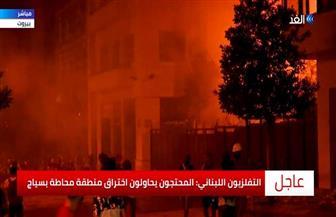 الصليب الأحمر اللبناني: ارتفاع حصيلة المصابين في تظاهرات بيروت إلى 54 شخصًا