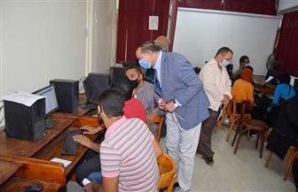 توافد طلاب المرحلة الثانية على جامعة سوهاج للتنسيق الإلكتروني للقبول بالجامعات | صور