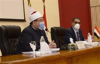 وزير الأوقاف بهيئة الاستعلامات: مصر تعيش أفضل عصور الوحدة الوطنية| صور