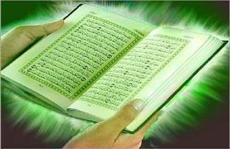 تعرّف على المرأة الوحيدة التي صرح الله باسمها في القرآن الكريم | فيديو
