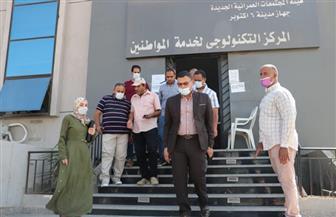 رئيس جهاز مدينة 6 أكتوبر: حزمة إجراءات للتخفيف والتسهيل على المواطنين المتقدمين للتصالح
