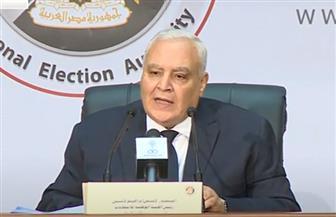 الهيئة الوطنية: 20% نسبة المشاركة بانتخابات النواب