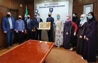 البوسنة والهرسك تكرم طلبتها الفائزين بجائزة الإيسيسكو «بيان» للإبداع التعبيري باللغة العربية | صور