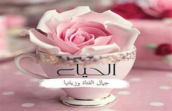 الحياء جمال الفتاة وزينتها وكنز يعلي قدرك في السماء | فيديو