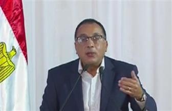 رئيس الوزراء: مصر فقدت من 2011 حتى الآن 90 ألف فدان أراض زراعية