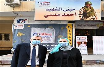 تخليدًا لذكراه القباج  تفتتح فرع الشهيد أحمد المنسي بمقر جمعية رسالة بالدقي| صور
