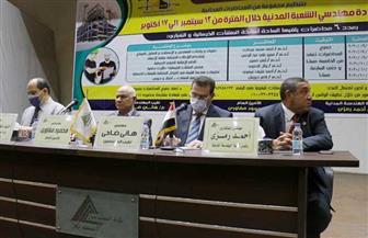 نقيب المهندسين والأمين العام يشهدان أول سلسلة محاضرات شعبة مدني  | صور