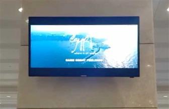 """عرض الفيلم الدعائي """"رحلة سائح في مصر"""" على شاشات المطارات المصرية"""